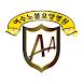 여수노블 자위소방대 by (주)디유