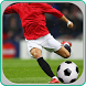 Football ⚽ Penalty Kicks: world soccer cup star 3D by Games zone