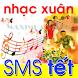Nhac Xuan 2017 Chuc Tet 2018 by MaximumStudio