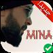 جميع أغاني دوزي- Cheb Douzi Mina 2017 by آخر الأغاني الرائعة 2017