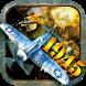 Raiden 1945 ~World War II Fighter Shooting game~ by Yuktek