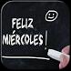 Feliz Miércoles by Pazos Apps 2017