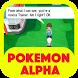 Cheats: Pokemon Alpha Sapphire by Earlycentia