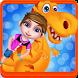 Dinosaur Prehistoric Park Game by BestopStudios