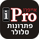 אייפרו - iPro by Bitfix Systems