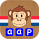 Kids learn Dutch Words - practise to read, write. by Brainy Ape Studio LLP