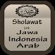 sholawat lirik jawa & indo. by FiiSakataStudio