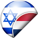 Dutch-Hebrew Translator by HBS Apps