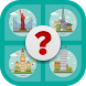 City Quiz - Guess the city! by NowApps