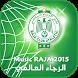 الرجاء البيضاوي - music raja by QuantaApps