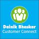 Bhaskar Customer Connect