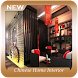 Chinese Home Interior Design by Shiver