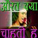 औरत क्या चाहती है? : Aurat Kya Chahti Hai by Trending Aunty Prank