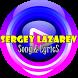 Sergey Lazarev - Songs by Yua