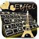 Black Gold Eiffel by Echo Keyboard Theme