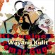Wayang Kulit Ki Sugino S: Semar Gugat (Offline)