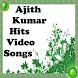 Ajith Kumar Hits Video Songs by HITSAPPSINDIA