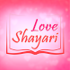 10000+ Love Shayari Collection by Lithium Development