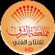مملكة الشرق HD by s.h.q