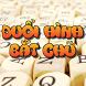 Đuổi Hình Bắt Chữ 2017 - Duoi Hinh Bat Chu by CR GAME