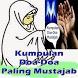 Doa Doa Yang Wajib Anda Baca by resep1