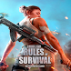 Guide for Rules of Survival by baydihi.dev