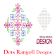 Simple Rangoli Designs with Dots Easy Step by Step