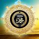 Asma Un Nabi by DroidSole