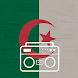 Algerie Radios - الجزائر