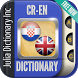 Croatian English Dictionary by Julia Dictionary Inc