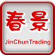 Jin Chun Trading by Big Apps Idea Pte Ltd