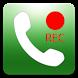 Record Phone Calls