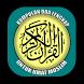 Doa Sehari Hari Islami by isp game