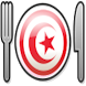 El Koujina - Tunisian Recipes by SouthApps