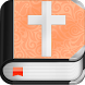 Louis Segond Bible by Bible study apps