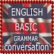 English Basic and Conversation by Jocelyn Geraldine Apps