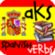 Aks Spanish Verbs by akssoft