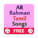 AR Rahman Tamil Songs mp3 by Narasimha Developers