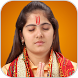 Jaya Kishori Ji - Bhajan VIDEO by NDApps