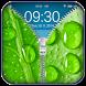 Rainy Zip Lock Screen by Abdul Ghafoor