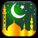 Ibadat:Quran,Mecca,Tasbih,Haj by BNG