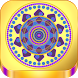 Fondos de Pantalla Mandalas y Dibujos de Mandalas by JAR Movil Apps