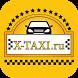 Такси «Экстрим». Зеленоград by Студия Три Цвета