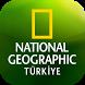 National Geographic Türkiye by Doğuş Dergiler
