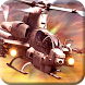 Gunship Dogfight Conflict by MB3D Games