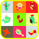 Bird Games For Free: Sound