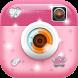Camera Bestie Selfie Editor by picstudio