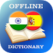 Hindi-Spanish Dictionary by AllDict