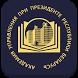 Академия управления by Pavel Batsylev