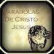 Parabolas de jesus by appszonavip